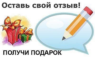 Фатмафэшн интернет магазин