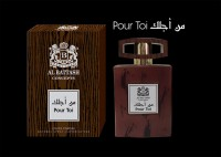 Al Battash New Concepts Pour Toi Men, 80ml