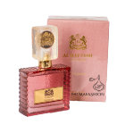 Georgeous, 100 ml
