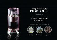 PINK OUD , 6мл